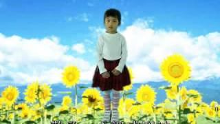 歡欣 - Christian Children Ministry
