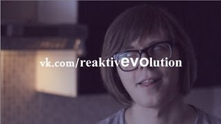 EVO - Приглашение на REAКТИV — EVO:LUTION (28 ноября, Москва, MonaClub)