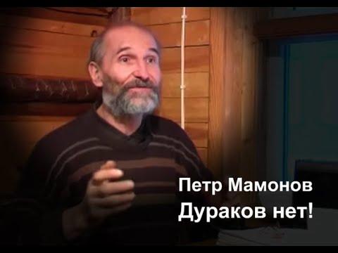 ГОРДЫНЯ ЭТО! (Д. Дюжев, П. Мамонов) Остров (2006) фрагмент