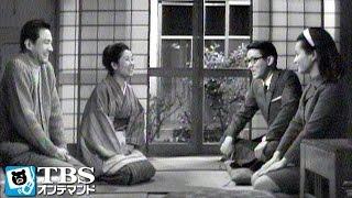 松野まつ(森光子)とその夫・祥造(船越英二)が営む銭湯「松の湯」。ここでは、...