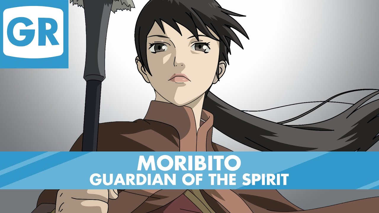 Gr Anime Review Moribito Guardian Of The Spirit
