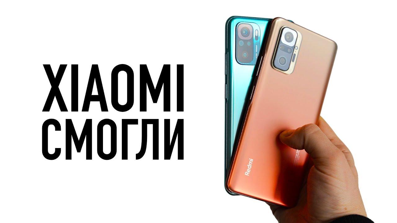 Распаковка Xiaomi Redmi Note 10 / 10 Pro — бюджетный король? Сравнение с Samsung A52 / A72