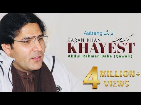 Karan Khan - Khayest (Qawali) (Official) - Aatrang