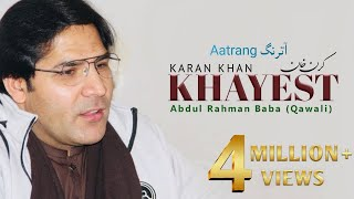 karan khan khayest qawali official aatrang