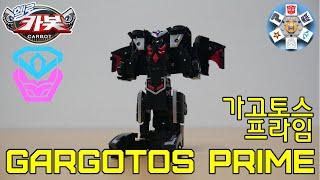 Hello Carbot Gargotos Prime Review