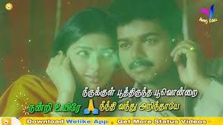 Whatsapp status tamil video   Lovely song   Angel vanthale