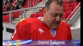 Матч ветеранов «Спартака»