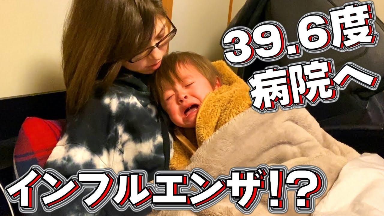 おり しぃ しぃ い くん tv