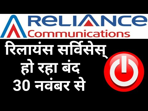 reliance communication shutting down from 30th november 2017,