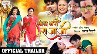 Gambar cover MANG BHARI RAJAJI || OFFICIAL TRAILER || PRAVEEN SAMRAT || BHOLA PANDEY || BHOJPURI MOVIE 2019