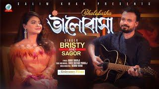 Bhalobasha Mashup Bristy And Sagor Mp3 Song Download