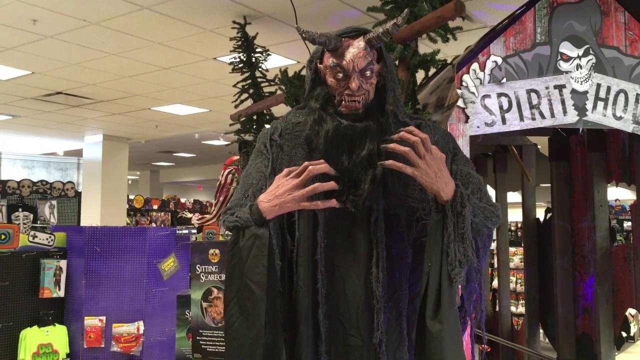 Spirit Halloween 2017 Forest Demon