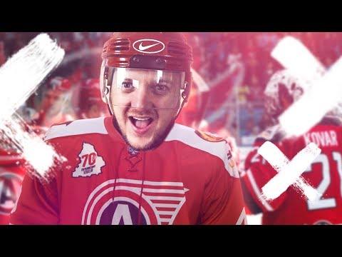 КХЛ В NHL 19 - ЛУЧШИЙ КЛУБ КХЛ - НОВЫЙ СЕЗОН