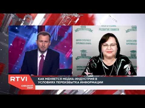 Интервью: Гузель Абдуловой