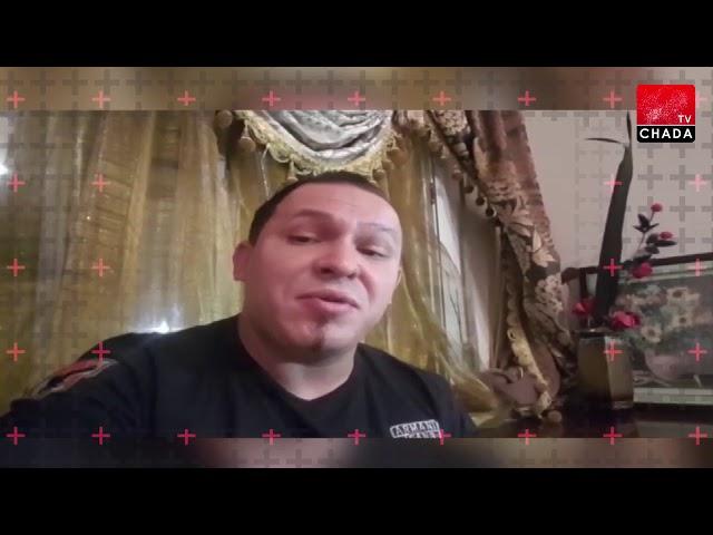 Sami RAI (vidéo de soutien)