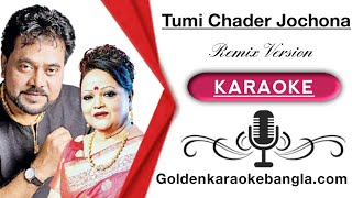 Tumi Chader Jochona Nou Remi - Karaoke dex - mo - Bangla Karaoke By- AminKhan