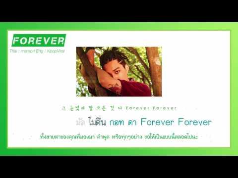 [Karaoke/Thaisub] EXO - Forever