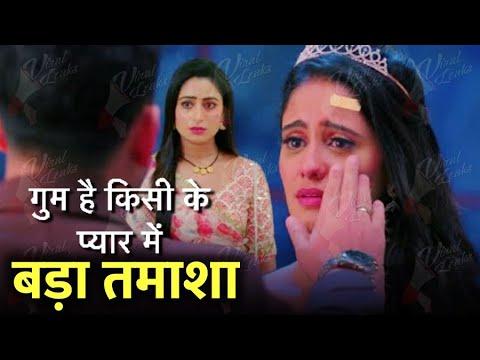 GHKKPM   बड़ा तमाशा   Sai- Virat को करीब देख Pakhi को लगेगी मिर्ची  