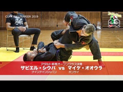 Jiu Jitsu Priest #380 COPA BULLTERRIER 2019 part.2【ブラジリアン柔術専門番組 柔術プリースト】