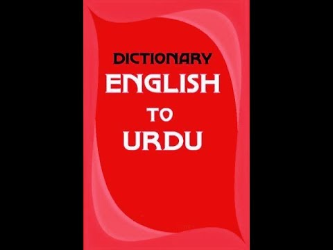 how to download english to urdu dictionary for pc
