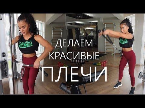 """Мария Бархударова """"Делаем"""