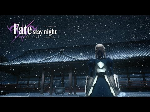 Fate/stay night [Heaven's Feel] THE MOVIE I. presage flower Theatrical Trailer 2