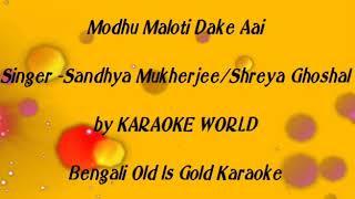 Modhu Maloti Dake Aye Karaoke -9126866203