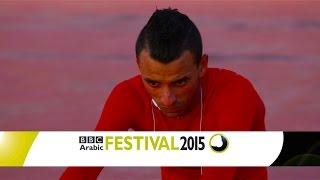 'The Runner' trailer, BBC Arabic Festival 2015