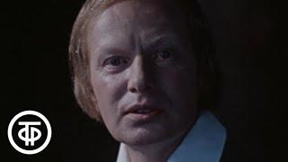 Жизнь Бетховена. В свидетельствах современников, друзей и биографов композитора. Фильм 1 (1978)