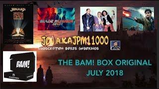 THE BAM! BOX ORIGINAL - July 2018