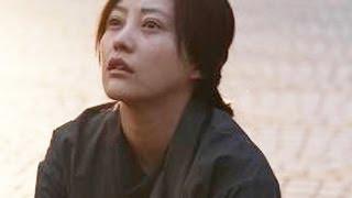 Mystery (2012) - Teaser Trailer