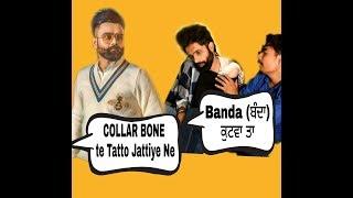 Collar Bone || Amrit Maan ft Himanshi Khurana || FUNNY SPOOF