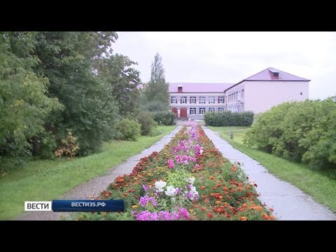 В Белозерске завершается ремонт первой школы