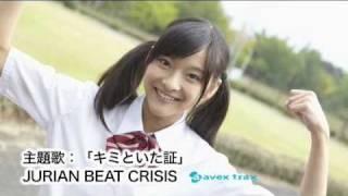 2011年4月23日(土)より池袋テアトルダイヤほか全国順次公開 しなな泰...
