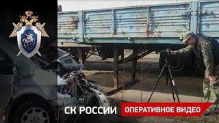 Смотреть видео Осмотр транспортного средства после ДТП в Домодедовском районе онлайн