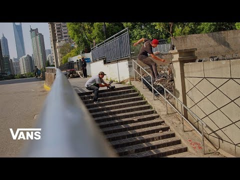 Arruinándolo Todo - Cristian Huerta | Skate | VANS