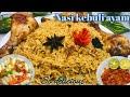 Nasi kebuli ayam khas timur tengah, Cara membuat Nasi kebuli ayam super enak dan simpel