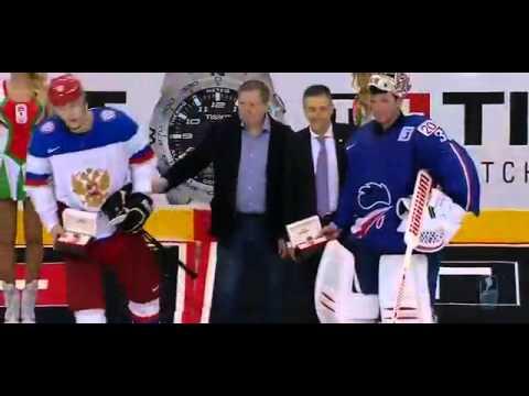 Россия - Франция Лучший игрок матча - Евгений Малкин