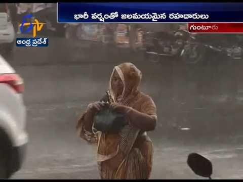 Heavy Rain Lashes Guntur | A Report