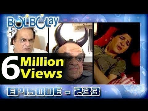 Bulbulay Ep 233 - ARY Digital Drama thumbnail