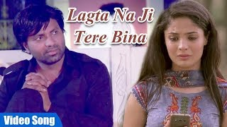 Lagta Na Ji Tere Bina Song | Pagal Dil Tere Liye | Latest Hindi Romantic Song