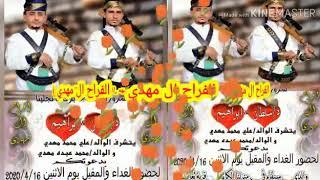 اجمل عرس في اليمن. نقول الف الف مبروك للعرسان الغاليين بدخولكم القفص الذهبي