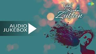 Yeh Reshmi Zulfein | Hindi Movie Songs Collection | Audio Jukebox