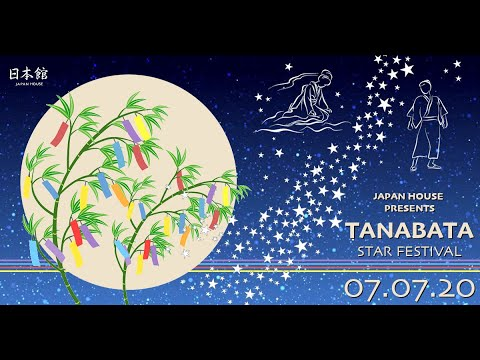 Tanabata 2020