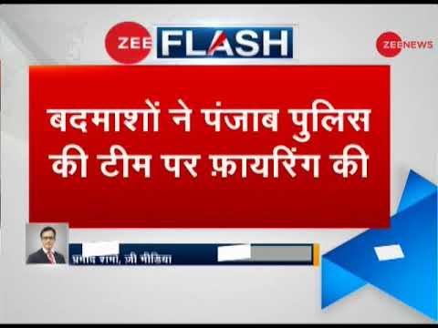 Punjab Police apprehend 4 after shootout in Delhi's Dwarka Mor | शूटआउट के बाद 4 बदमाश पकडे गए Mp3