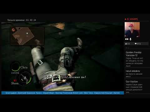 Resident Evil 5 Норма / Одни кислотные / Заказ от Dizi