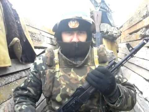 Обращение солдата украинской