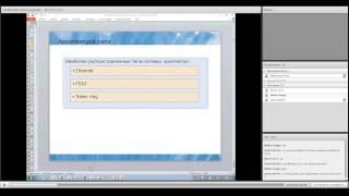 основы администрирования Windows Server 2008