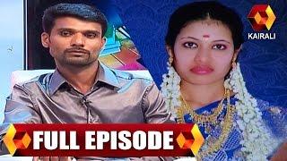Jeevitham Sakshi 22/12/15 Host By Actress Urvashi.Full Episode