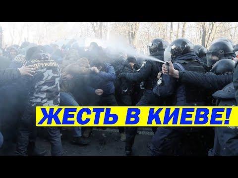 ЖЕСТЬ! Народ сгоняют в Киев на МИТИНГИ против Зеленского